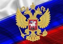 «Русский медведь должен улыбаться