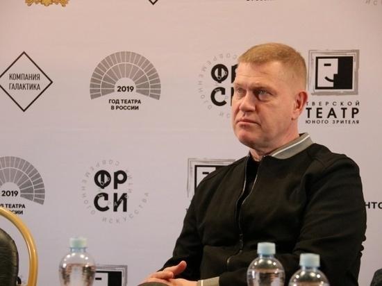 Иван Демидов в Твери рассказал, как выглядит идеальный ТЮЗ