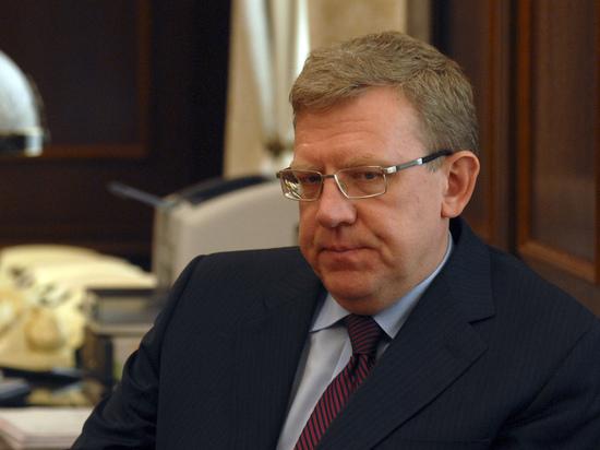 Кудрин: Прогнозируемого роста ВВП в 1,5% в среднесрочной перспективе России недостаточно