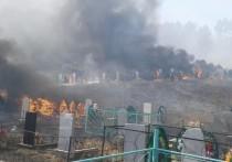 Фото дня: Жительницы Бурятии сожгли кладбище вместо мусора