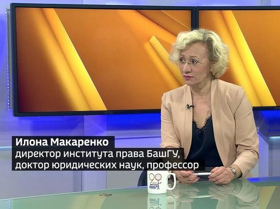 У губернаторских выборов в Башкирии будет женское лицо