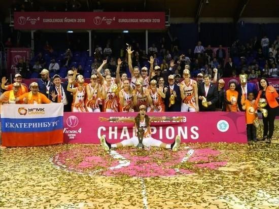 Баскетбольный клуб УГМК стал чемпионом Евролиги