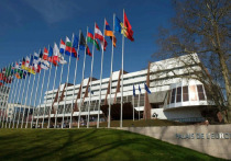 В России заявили о готовности выплатить долг Совету Европы