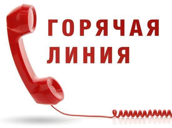 В Калмыкии организована горячая линия по вопросам защиты детей
