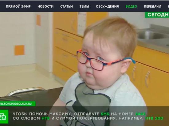 Больше миллиона рублей стоит препарат, который может спасти 4-летнего псковича