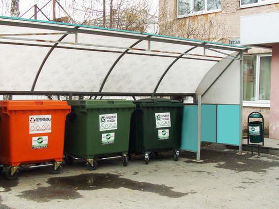 Мэрия Ярославля планирует перенести мусорные контейнерные площадки под окна жилых домов
