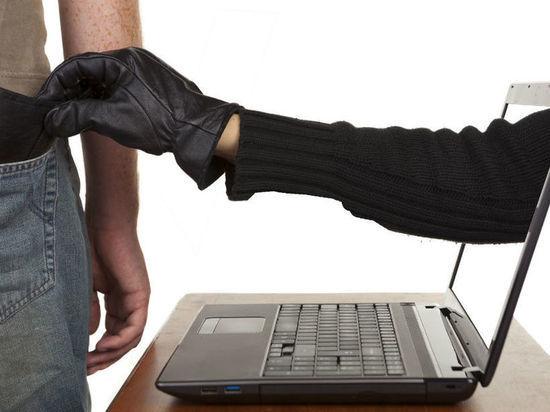 Трое абаканцев стали жертвами мошенников в интернете