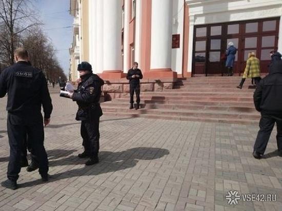 Ни одно из десяти сообщений о минировании зданий в Кемерове не подтвердилось