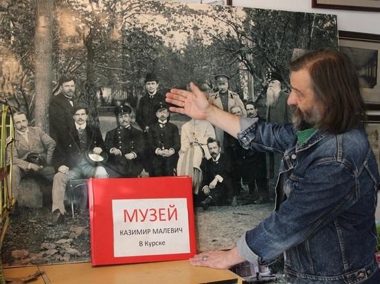 Экспонаты закрывающегося в Курске музея Малевича выставлены на продажу