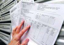 ГЖИ Тверской области не подтвердила повторной рассылки платёжек за вывоз мусора