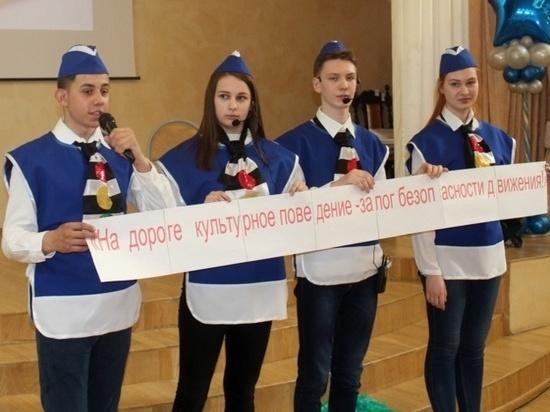 В Иванове получили награды победители соцрекламы «Обозначь себя»
