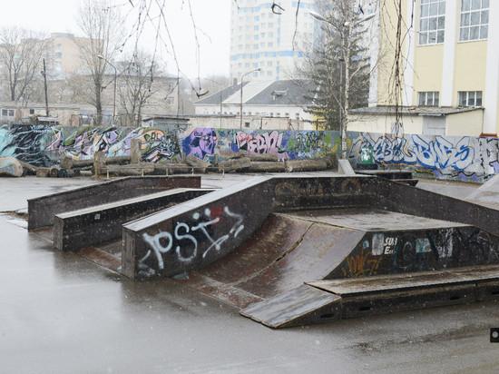В Смоленске отремонтируют и заменят оборудование в скейт-парке
