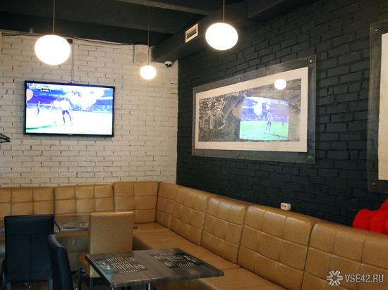 Кузбасс подключился к цифровому телевидению