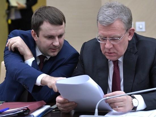Кудрин и Орешкин поспорили из-за провала плана инвестиций: кто прав