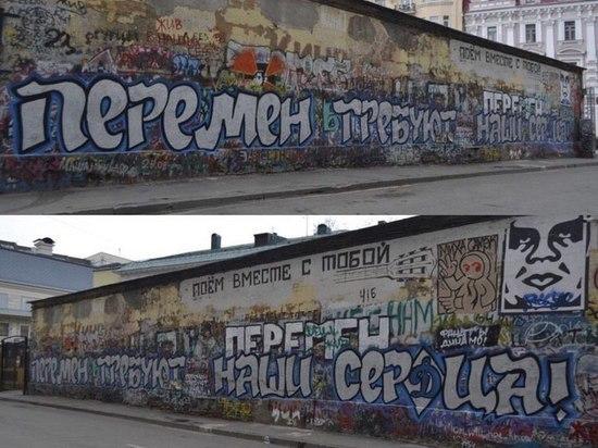 """Фанаты """"Динамо"""": """"Это стена, каждый волен делать с ней, что хочет"""""""