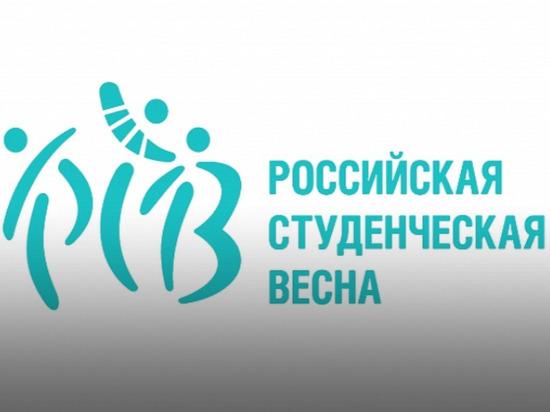 В Калмыкии стартует Российская студенческая весна