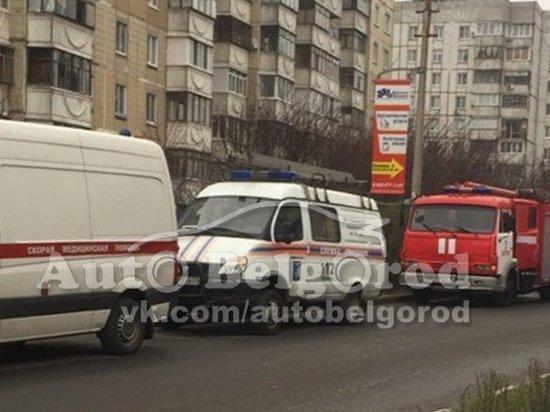 В Белгороде из-за утечки газа эвакуировали многоэтажку