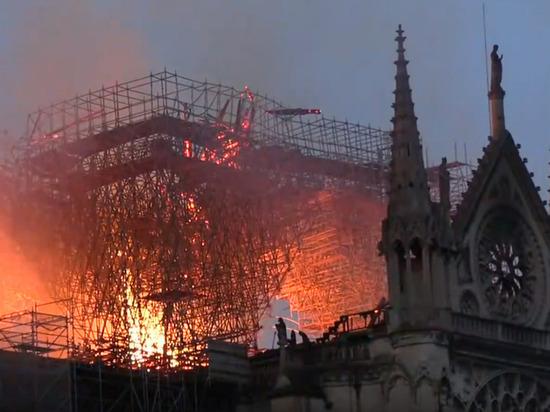 Из горящего собора Парижской Богоматери эвакуировали Наталью