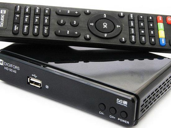 В селах Бурятии цифровые телеприставки будут продаваться по 990 рублей