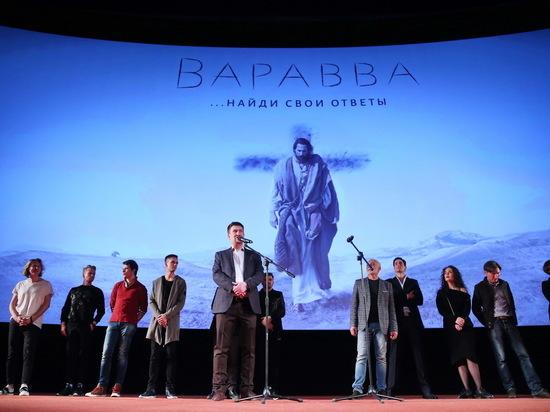 Состоялась премьера фильма «Варавва», основанного на библейском сюжете