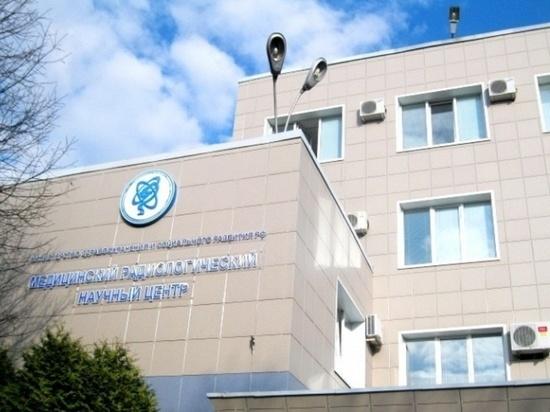 В калужском центре впервые в России проведут радиоэмболизацию печени