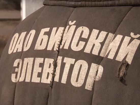 Сотрудники бийского филиала «Новосибирского мелькомбината» пытаются через суд взыскать долги по заработной плате