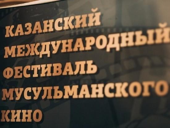 Посмотреть фильмы КФМК можно на трех площадках Казани
