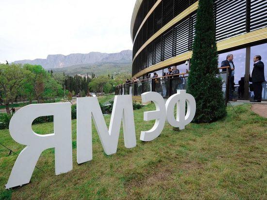 Есть интерес: в Крыму иностранцы намереваются строить крупные отели