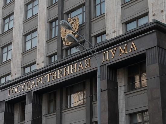 Госдума окончательно приняла закон об устойчивом Рунете