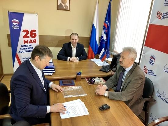 Евгений Авилов подал документы для участия в праймериз