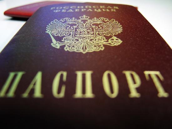 СМИ: Кремль упростит выдачу паспортов РФ жителям ДНР и ЛНР