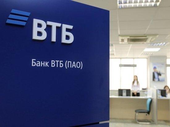 ВТБ открыл доступ к биржевым торгам иностранными ценными бумагами