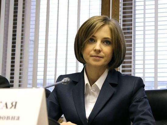 Муж экс-прокурора Крыма Поклонской стал