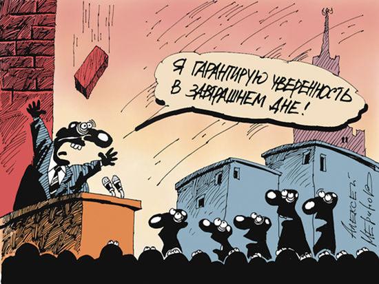 """""""Итальянская забастовка"""" в Курске и предвыборный ажиотаж в Липецке"""