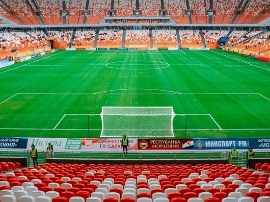 Саранск готовится принять матч Россия – Сан-Марино