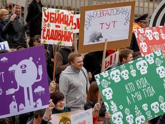 В Ярославле подано заявление на Монстрацию