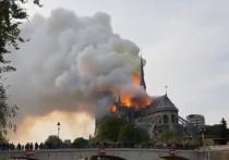 Сожжение в Калужской области