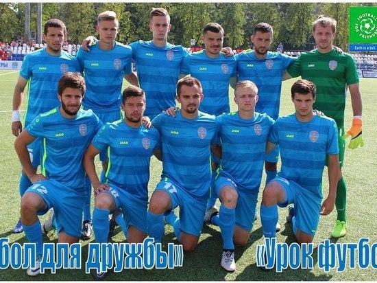 «Луки-Энергия» присоединилась к акции «Футбол для дружбы»