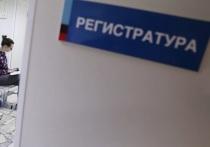 Сотрудники ярославских больниц №2 и 3 составили обращение к губернатору и региональному правительству с просьбой защитить их от столичных оппозиционеров