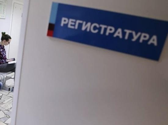 Ярославские больницы №2 и 3 обратились к областному правительству с просьбой защитить их от оппозиции