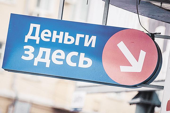 банк пермь кредит наличными онлайн заявка