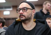 Серебренников прибыл на вручение премии «Золотая маска»