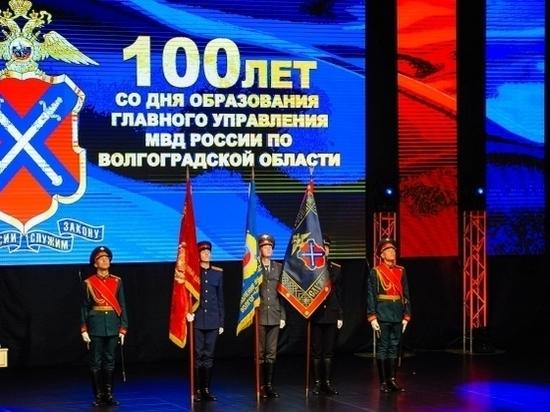 Волгоградская полиция отметила вековой юбилей