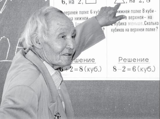 Скончался выдающийся калмыцкий ученый-математик Пюрвя Эрдниев