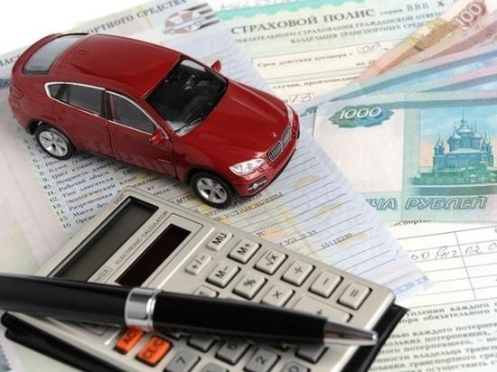 Транспортный налог для пенсионеров и многодетных семей могут снизить в Хабаровском крае