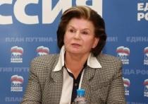 Валентина Терешкова проверит чистоту Волги