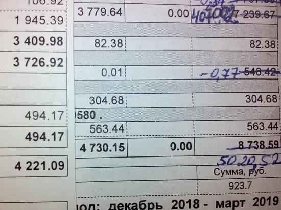 Жители Оренбурга получили огромные счета за отопление