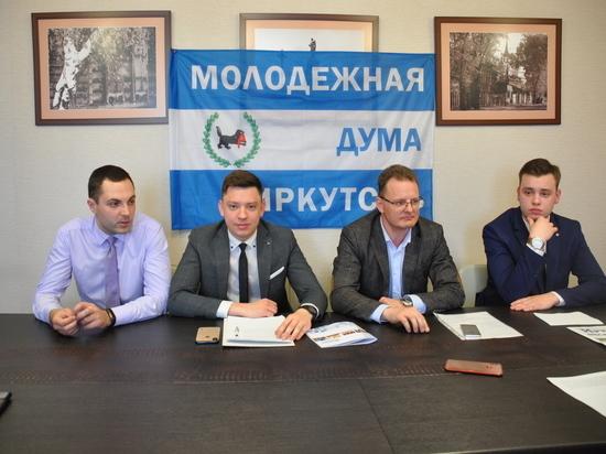 Молодежная дума Иркутска набирается опыта и политической смелости