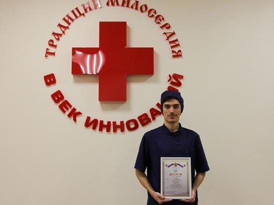 Будущий стоматолог из Ставрополья победил во Всероссийской олимпиаде