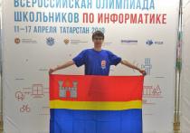 Калининградец победил на представительной олимпиаде по информатике
